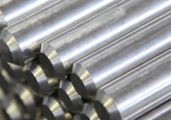 Aluminium Bars2