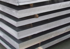 Aluminium Sheets and Plates2