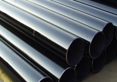 CARBON STEEL TUBES AND PIPES3