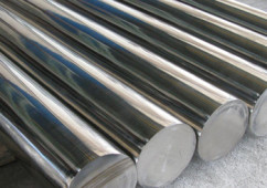 Stainless Steel Bars2
